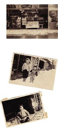 平野屋の写真