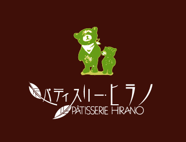 パティスリー・ヒラノ